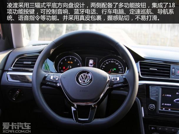 配置方面,凌渡配备了左右双温区控制的自动空调,并提供了主/副驾驶