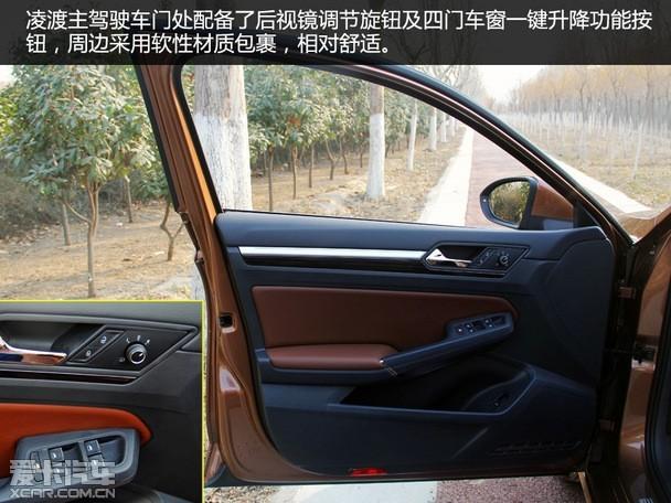 还配备了雷达提示的倒车影像