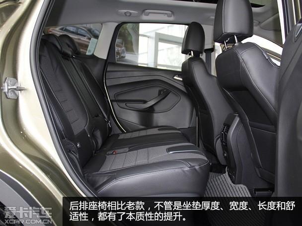 实拍2015款翼虎1.5t 更换座椅舒适性佳