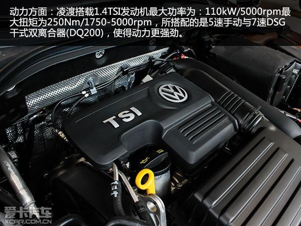 4tsi发动机分高,低功率版本图片