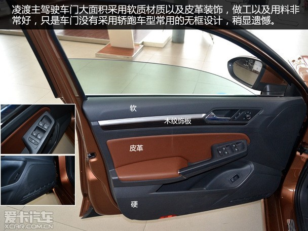 爱卡汽车实拍上海大众凌渡