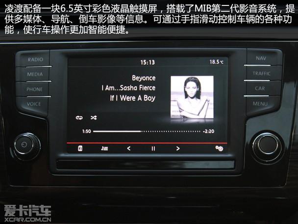 爱卡汽车到店实拍上海大众lamando凌渡