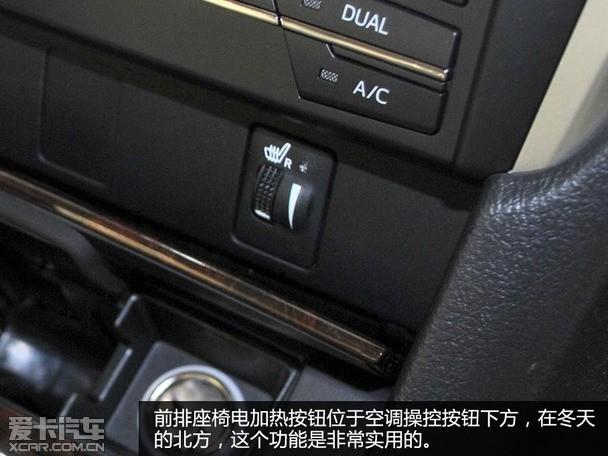 新款凯美瑞在北京正式上市。新车共推出搭载三款不同动力系统的9款车型,售价区间为18.48-32.98万元。此次广汽丰田推出新款凯美瑞,虽然属于中期改款车型,不过从内到外却有着较大变化,变速箱的短板也得到弥补。