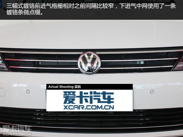 实用型舒适轿跑 爱卡实拍上海大众凌渡