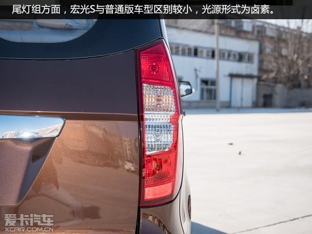置更高了 实拍五菱宏光S自动舒适型高清图片