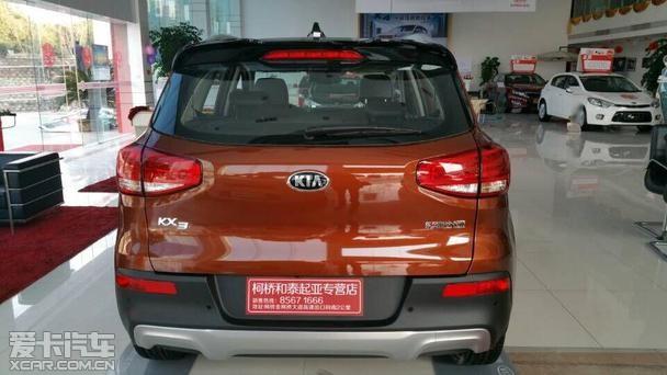 东风悦达起亚KX3 SUV市场战略新作高清图片