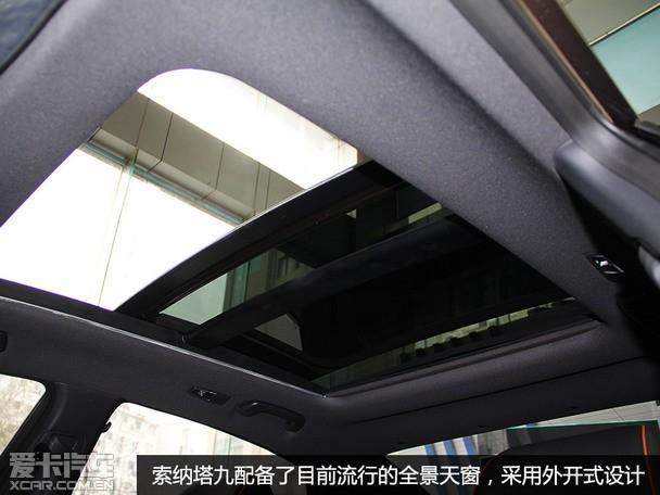 实拍北京现代第九代索纳塔