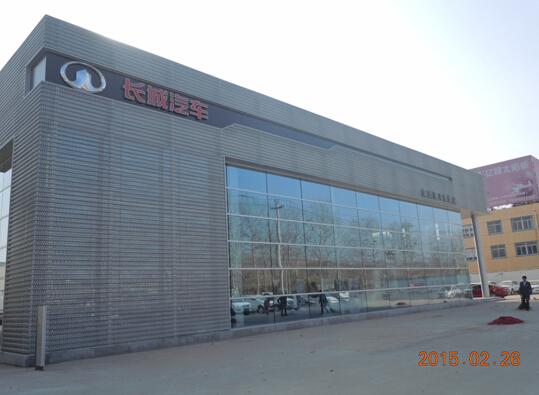 烟台君丰长城汽车4s店,喜迁新址机场路南端(莱山飞机场往南3公里