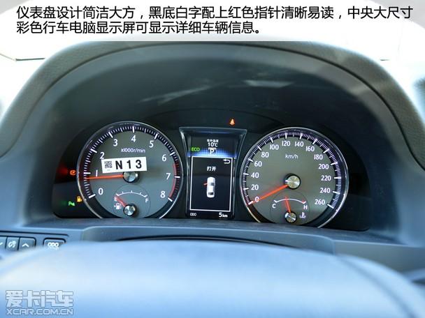 丰田天津工厂正式下线,新车预计将会在3月12日正式上市,官方发布的预售价区间为31.08-38.58万元。作为丰田出口国内的第一款车型,皇冠进入国内已有50多年的历史,创造了不错的销售佳绩;但随着近年来竞品不断改款换代,皇冠面临的销售压力也越来越大,为了扭转这一局面,一汽丰田顺势推出了全新皇冠车型。近日,编辑从一汽丰田陕西航天盛世4S店了解到,全新皇冠展车现已到店并全面接受预定。接下来请跟随编辑镜头一起来欣赏这款全新皇冠。