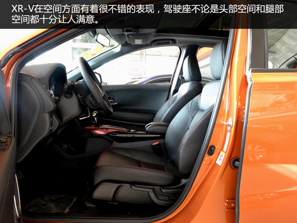 相逢敌手 北京现代ix25对比东风本田XRV高清图片