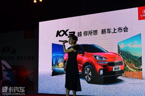 明的产品个性,KX3将成为东风悦达起亚对国内SUV市场的又一次强高清图片