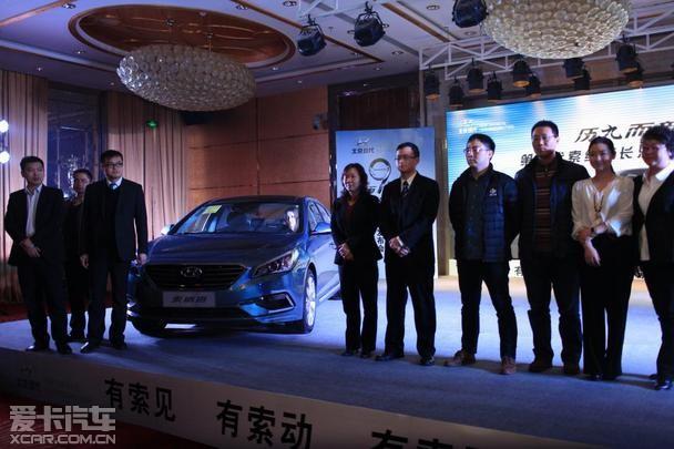 历九而新 北京现代第九代索纳塔长沙上市发布会圆满成功 高清图片