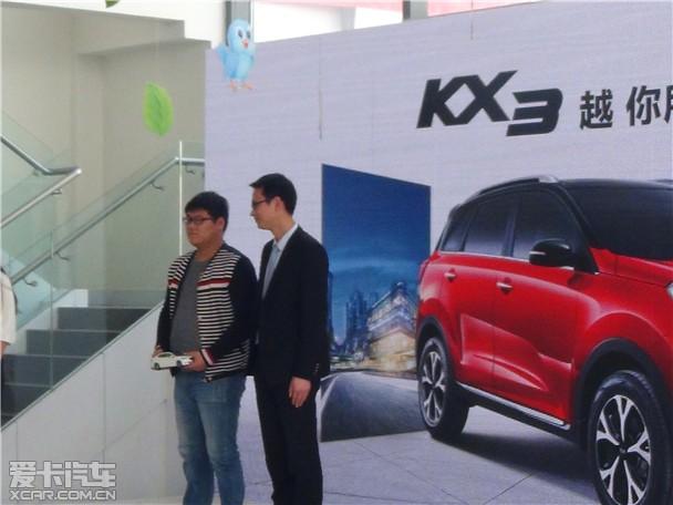 越你所想 东风悦达起亚KX3 傲跑登陆西安高清图片
