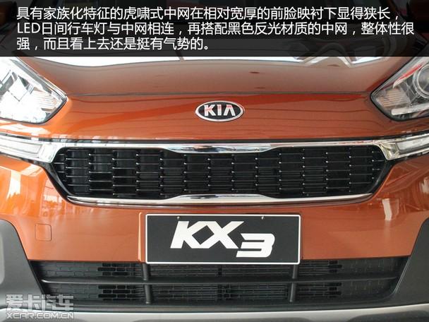 UV 爱卡实拍起亚KX3傲跑高清图片