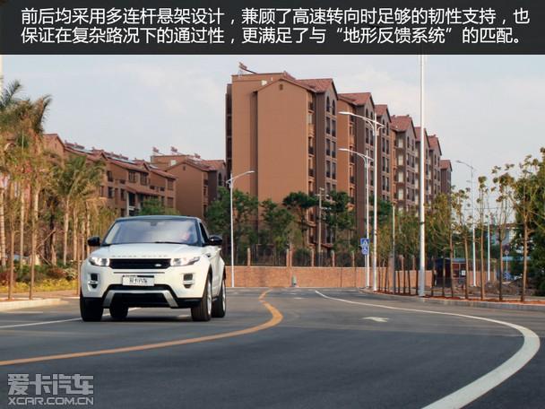 奇瑞路虎 中国制造 试驾奇瑞路虎极光高清图片