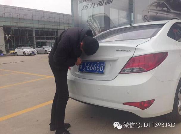 盐城亭湖最牛车牌 苏J6666B 盐城宁泰