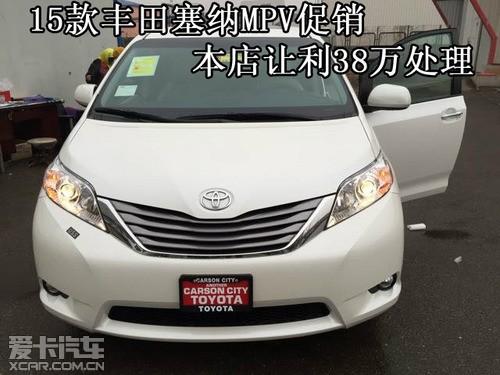 2015款丰田塞纳商务车高清图片