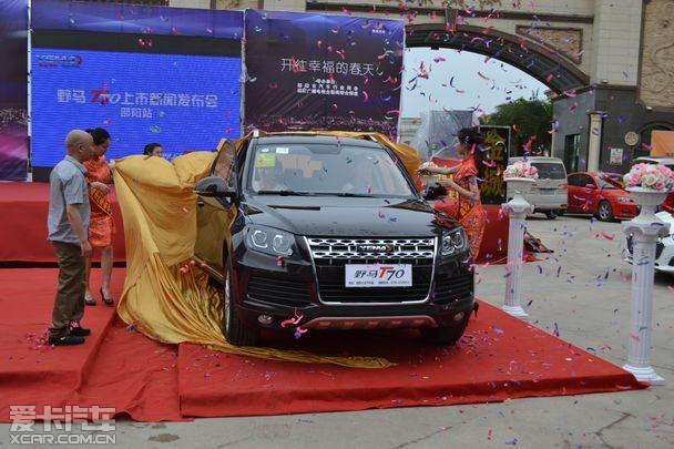 便利即安逸,野马汽车T70邵阳幸福上市高清图片