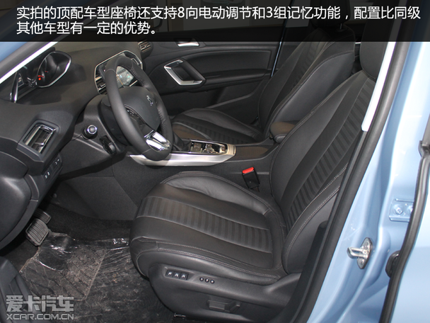 年轻实力派 爱卡汽车实拍东风标致308s高清图片