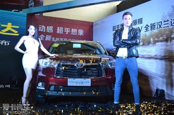 广汽丰田全新汉兰达上市售价23.98万起高清图片