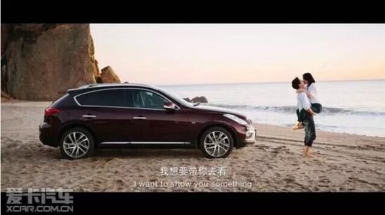 车主专访 陶女士与英菲尼迪QX50的故事高清图片