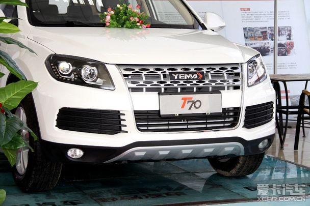 动力方面,野马t70搭载1.8l和1.8t发动机,与1.8l发动机匹配的高清图片