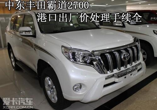 15款中东丰田霸道2700高清图片