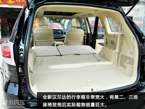 超值豪华大7座SUV 全新汉兰达震撼上市高清图片