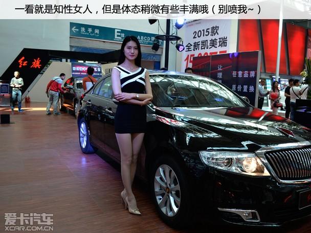 屌丝的福音 银川车展哪位车模颜值最高图片