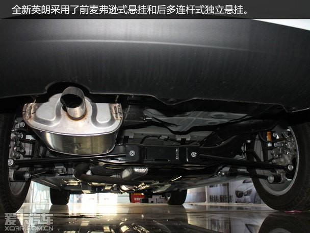最大扭矩200n·m/1700-4800rpm,搭配7速双离合变速箱.