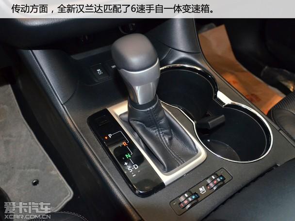 搭载全新2.0t发动机 实拍广汽丰田全新汉兰达