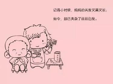 馨五月花感恩母亲节