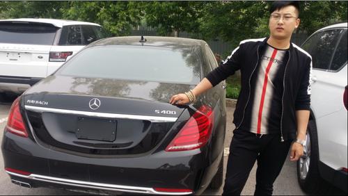 赛德斯办分期 迈巴赫S400售价143.8万