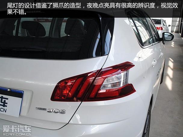 极致诱惑 爱卡汽车实拍东风标致308s高清图片