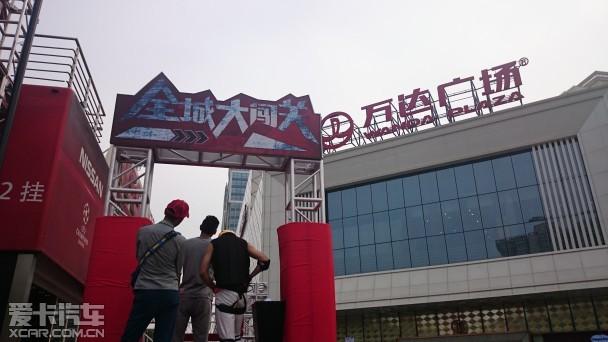 东风日产全城大闯关 二七万达火爆开始