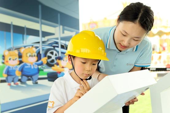 bmw儿童安全教育 请让孩子自由的成长