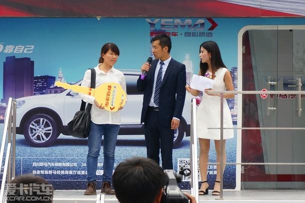 [重庆首位野马T70车主董小姐喜获新车钥匙]-品野马T70试在必行 重庆高清图片