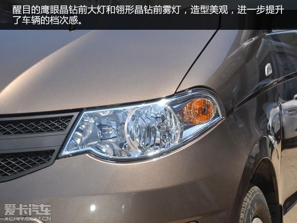 宜商宜家 爱卡汽车实拍五菱宏光S超值版高清图片