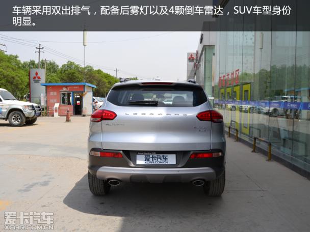 轻奢城市SUV 爱卡到店实拍新款猎豹CS10