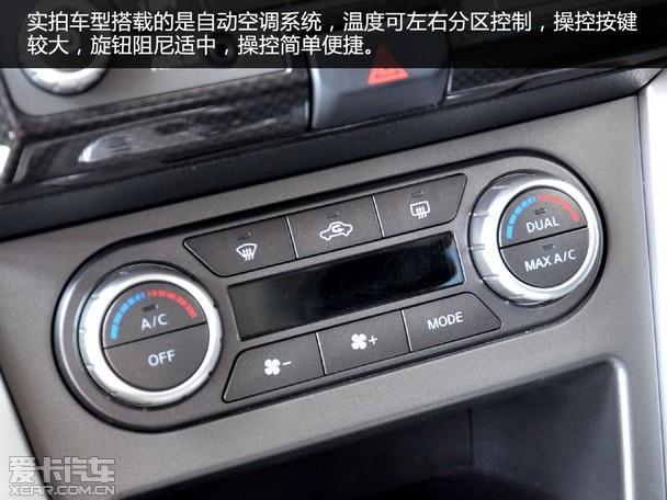 1 外观硬朗 年轻时尚 [XCAR 沈阳车市 新车实拍] T70是东风日产启辰首款SUV车型,基于日产C平台打造,与老奇骏和逍客为同平台车型。新车于1月10日正式上市,售价区间为8.98-12.78万元,提供两种排量的6款车型供大家选择。上市后,T70将与哈弗H6、长安CS75、众泰T600以及瑞虎5等自主紧凑级SUV车型直面竞争,性价比较高的T70拥有相当强的竞争力。