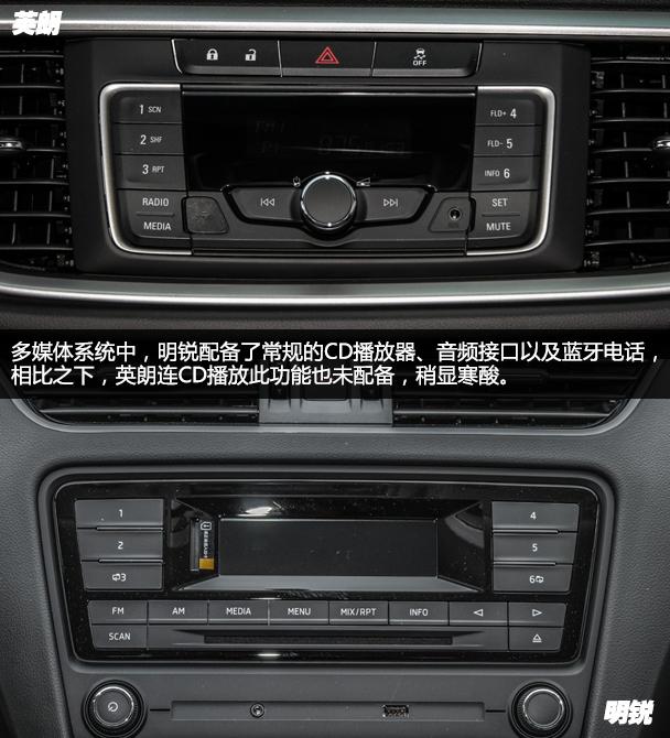 英朗汽车cd机接线图