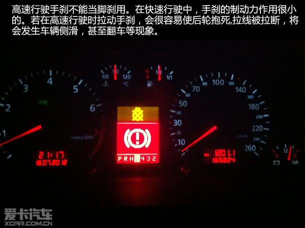 只要开车出门就会用到手刹,正确的使用手刹才能保证其长期稳定的工作。特别是机械手刹,有的急性子车主车还没停稳呢,手刹就拉起来了,也有人粗心大意,手刹没有放下来就开始行车了,这些操作对手刹的损害非常大。良好的使用习惯能够降低其维修成本,增加使用寿命,同时能够保障安全。