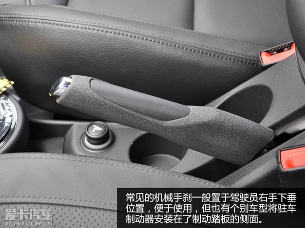"""""""手刹""""的分类?   从制动方面来说,手刹分为电子手刹、机械手刹和脚踏式驻车系统也就是我们俗称的""""脚刹""""。电子手刹只需轻轻一拨就可以达到制动目的;机械手刹则需驾驶人员手动操作,目前多数人使用的也是机械手刹;而脚刹则是通过脚踏板来控制的。"""