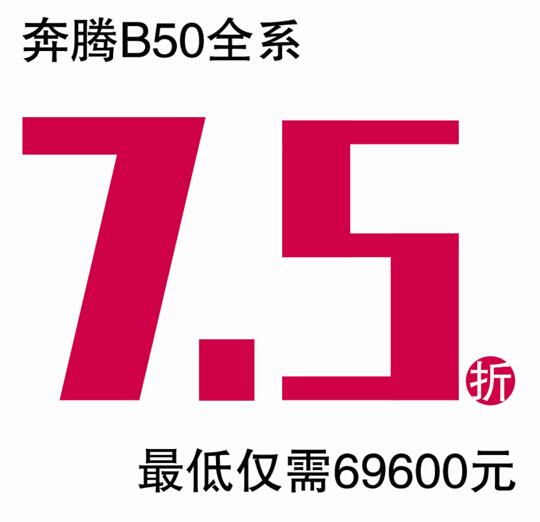 logo logo 标志 设计 矢量 矢量图 素材 图标 540_522