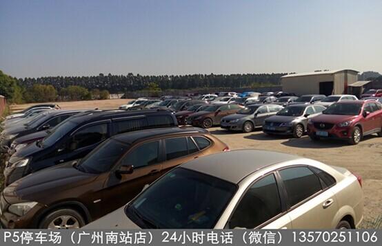 广州高铁南站附近方便实惠停车场攻略