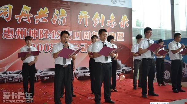 郑州日产高清图片