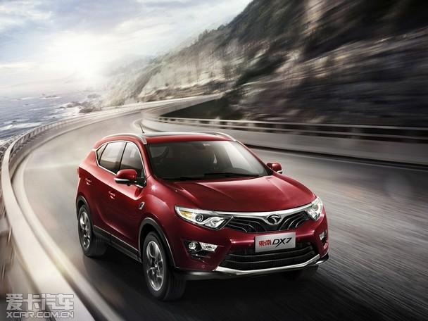 东南汽车落子产品3.0 借DX7入局SUV市场高清图片