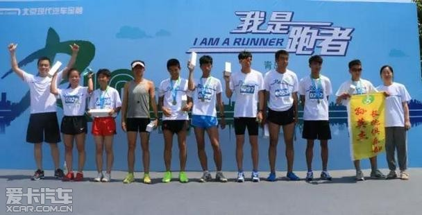 """站:热爱跑步的跑者们在青岛世博园""""劲""""情奔跑"""