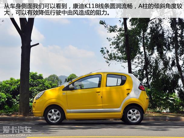 行新选择 实拍康迪纯电动车K11B高清图片