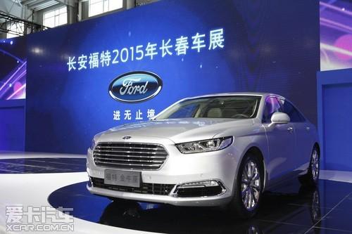 本届长春车展,长安福特携旗下全系车型华丽登场:针对中国市场打造高清图片